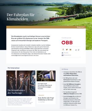 Screenshot ÖBB Package