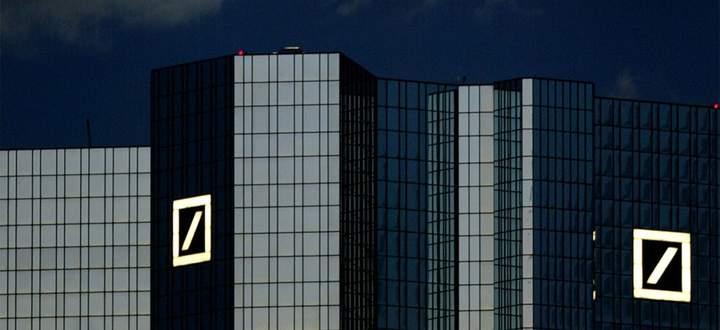 Finanzgiganten Die Zehn Grossten Banken Der Welt Diepresse Com