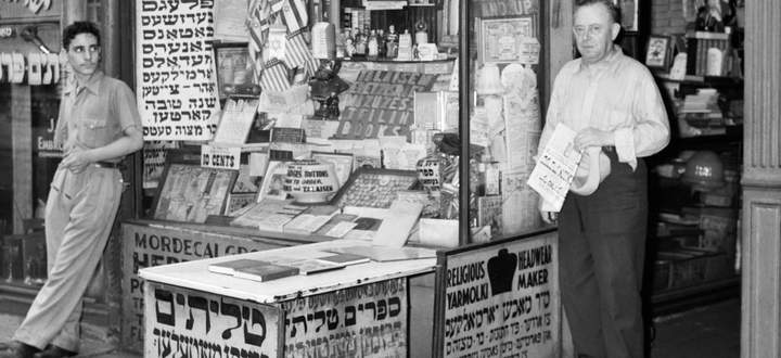Papierwarengeschäft, Lower East Side, 1940er-Jahre.