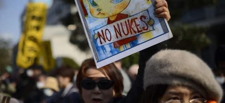 Erst durch die Atombombentests im Pazifik formierte sich in Japan eine Anti-Atom-Bewegung. Ein Bild aus Tokio.