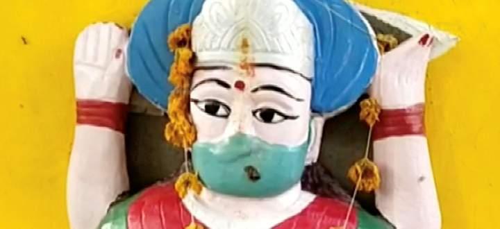 Corona Mata, hier dargestellt mit einer Maske, soll das Virus vertreiben.