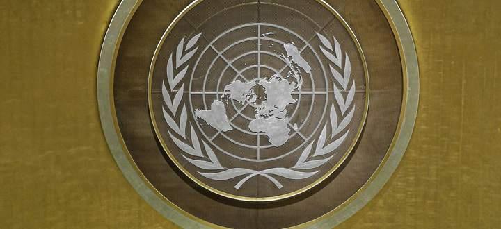Logo der Vereinten Nationen.