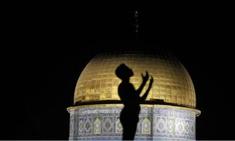 TOPSHOT-PALESTINIAN-ISRAEL-JERUSALEM-RAMADAN