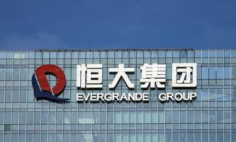 Evergrande versucht, das Marktvertrauen zu stärken.