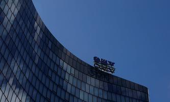 4,1 Milliarden Euro zahlte der Ölkonzern OMV für seine Anteile an dem Kunstoffhersteller Borealis.