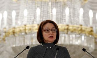 Elvira Nabiullina.