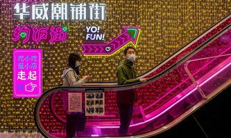 TOPSHOT-CHINA-HEALTH-VIRUS-ECONOMY-LIFESTYLE