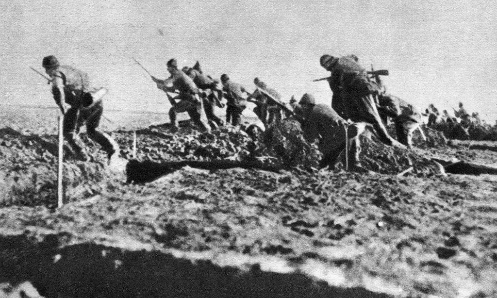 Türkische Infanterie