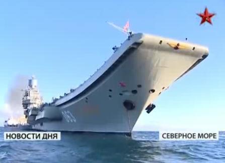 Admiral Kusnezow vor Schottland (Videoausschnitt)