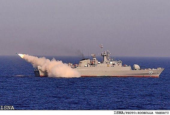 Iranische Fregatte