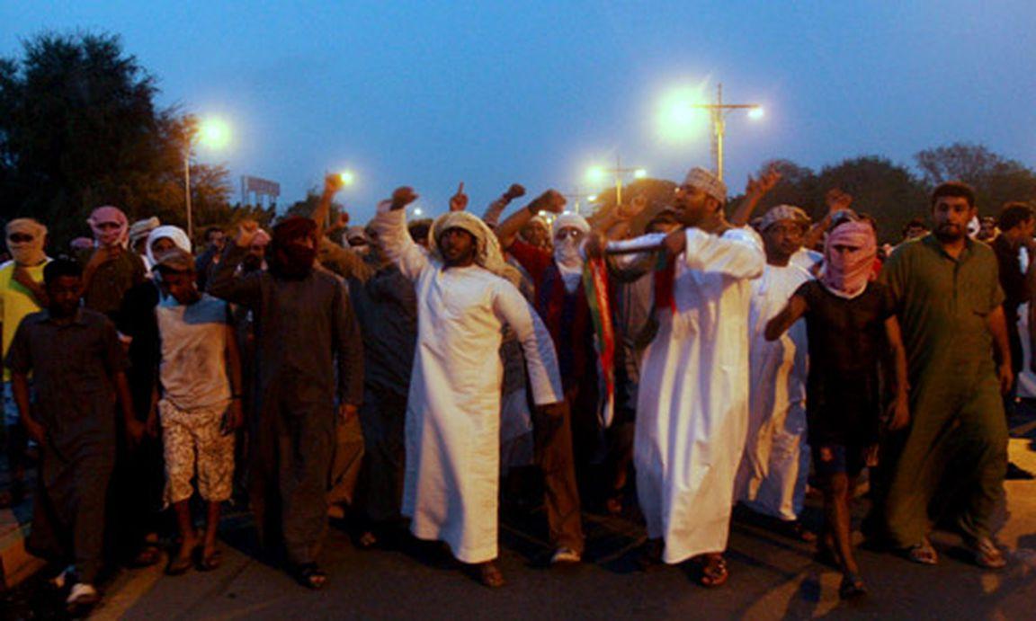 Brief Nach Oman : Oman nach protesten umfassende reformen « diepresse