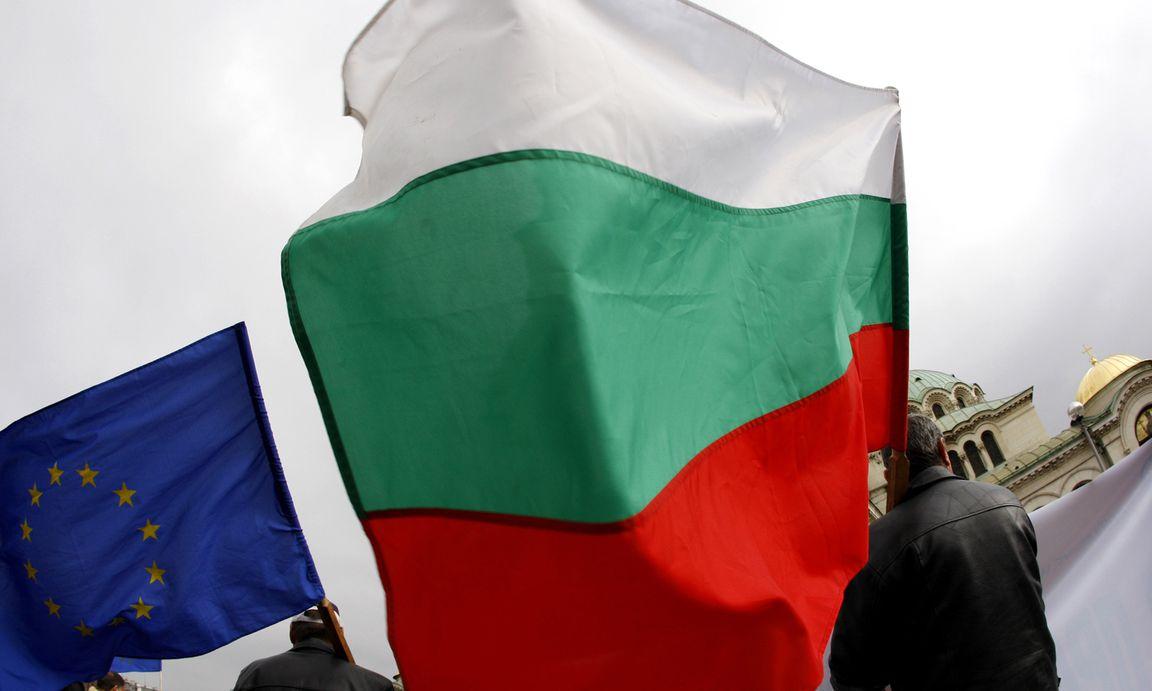 Bulgarischer Pass