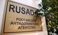 Rusada-Schild