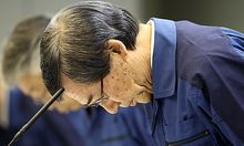 Tepco Fukushima Shimizu