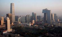CHINA ECONOMY ARCHITECTURE