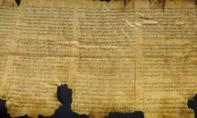 MIDEAST ISRAEL ISAIAH SCROLL