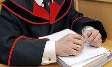 Symbolbild: Staatsanwalt