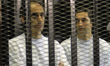 aegypten Neues Verfahren gegen