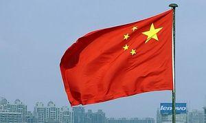 Ich bin dann mal weg... China