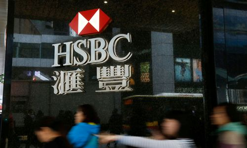 Kräftige Einbußen bei britischer Großbank HSBC