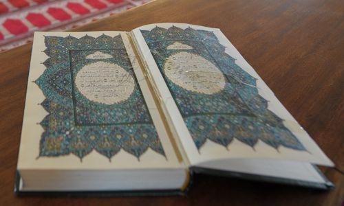 Ausbildung in Österreich: Aufholbedarf bei Islamlehrern