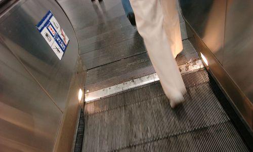 Belästigung in U-Bahn: U-Haft gegen Verdächtigen verhängt