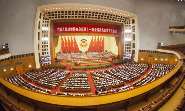 Große Halle des Volkes in Peking /