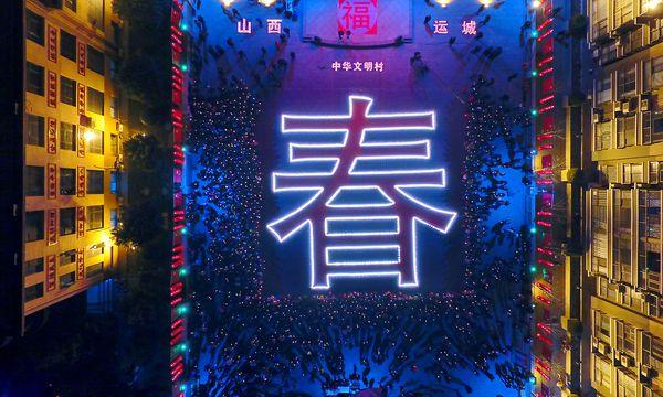 """Ein gigantisches Zeichen für """"Frühling"""". / Bild: (c) REUTERS (China Stringer Network)"""
