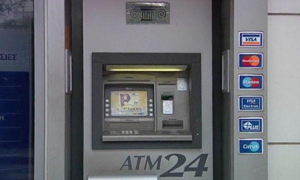 Zyperns Banken bleiben geschlossen /