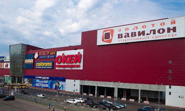 Verkauf der Einkaufszentren in Moskau steht bevor. / Bild: (c) Immofinanz