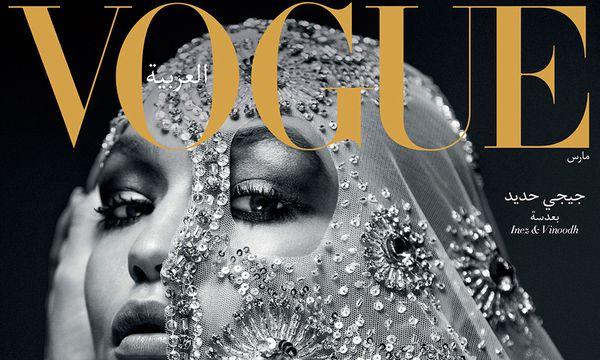 """(c) Beigestellt Verhüllt. Gigi Hadid mit Schleier auf der """"Vogue Arabia""""."""