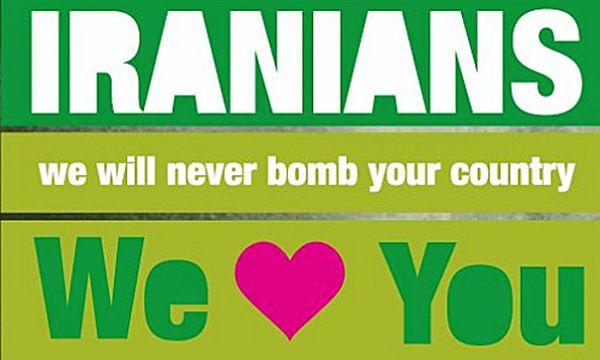 Israel loves Iran / Bild: (c) Screenshot: Israel loves Iran