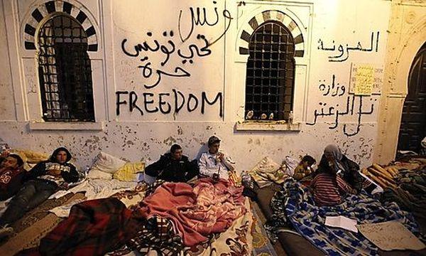 Tunis / Bild: (c) REUTERS (Zohra Bensemra)