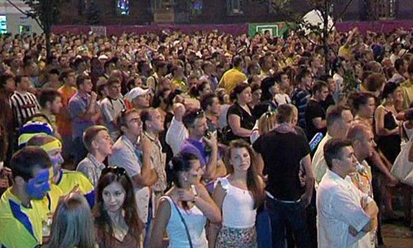 Ukrainische Fans / Bild: rca