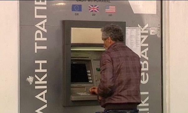 Zypern will Euro behalten /