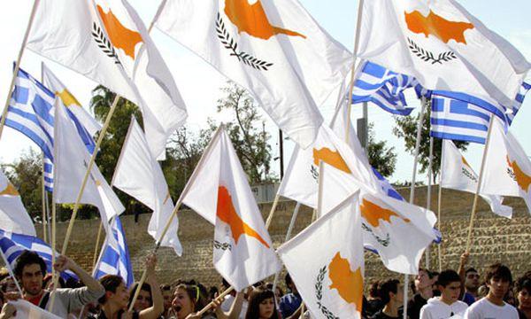Ratingagentur S&P stuft Zypern weiter ab / Bild: Symbolbild (c) EPA (Katia Christodoulou)