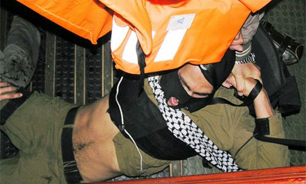 Gaza-Flotte: Reuters unter Manipulations-Verdacht / Bild: (c) Reuters (Ho)