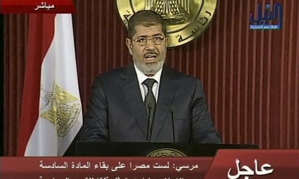 Mohammed Mursi / Bild: (c) REUTERS (REUTERS TV)