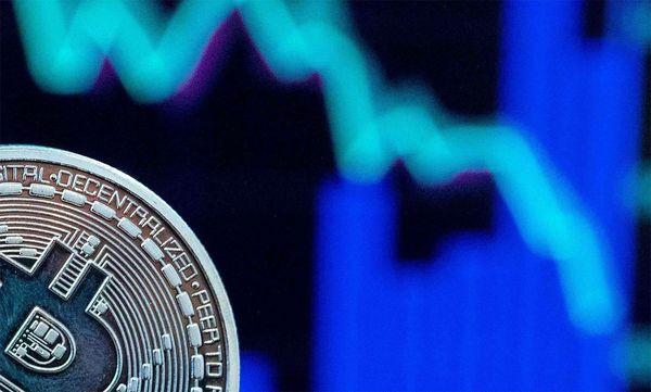 Symbolbild: Bitcoin / Bild: (c) APA/AFP/JACK GUEZ