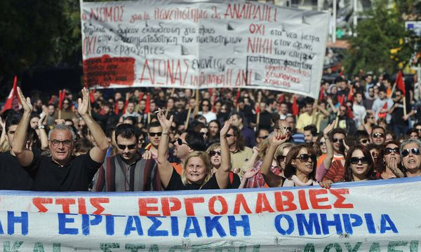 Bild: (c) AP (Giorgos Nisiotis)