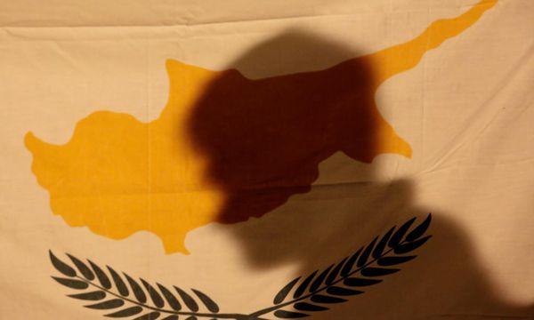 ZypernRettung kostet sechs Milliarden / Bild: (c) Reuters