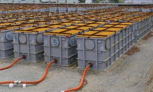 Die Wassertanks in Fukushima / Bild: (c) REUTERS (HO)