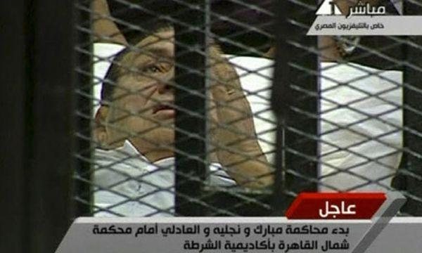 Bild: (c) AP (Egyptian State TV)