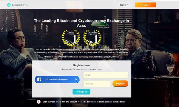 Die Bitcoin-Börse Coincheck war mehrere Stunden lang offline. / Bild: Coincheck