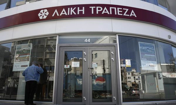 Russland Zypern Laiki Bank / Bild: (c) REUTERS (YORGOS KARAHALIS)