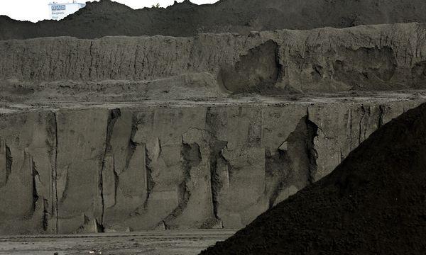 Symbolbild.  / Bild: (c) EPA (ROLAND WEIHRAUCH)