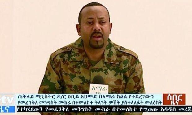 Äthiopien: Armeechef bei Putschversuch erschossen