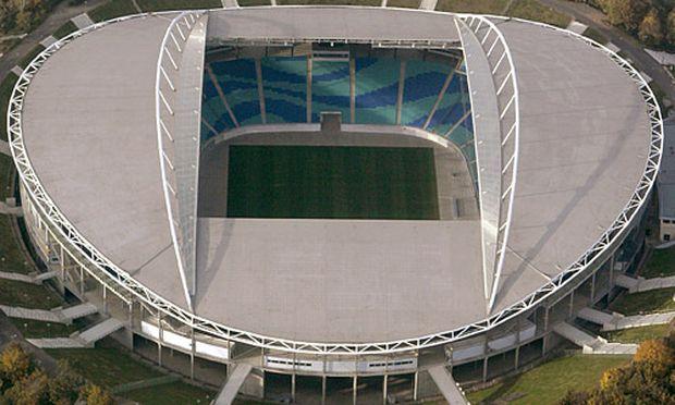 Zentralstadion Leipzig - bald Red Bull Arena