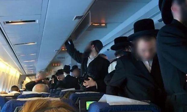 Bilder eines ähnlichen Vorfalls auf einem Flug New York nach Tel Aviv, September 2014