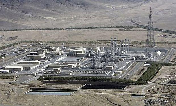View of the Arak heavy-water project southwest of Tehran
